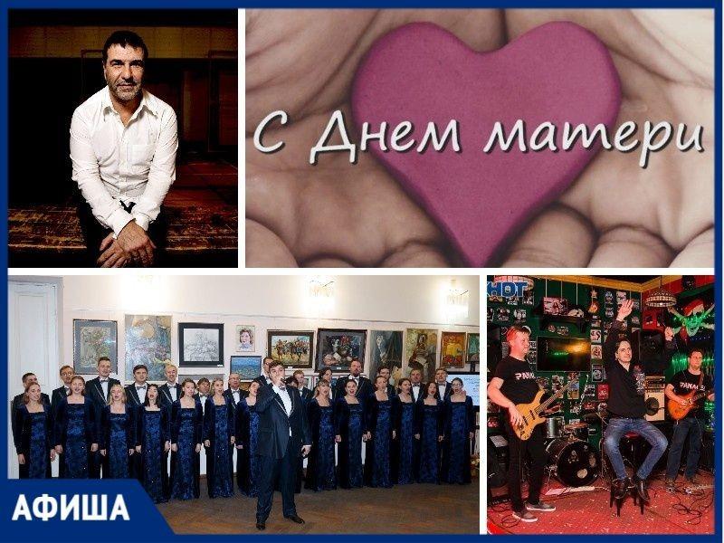 Куда пойти в Таганроге: на выступление Евгения Гришковца, рок-концерт или на кукольный спектакль