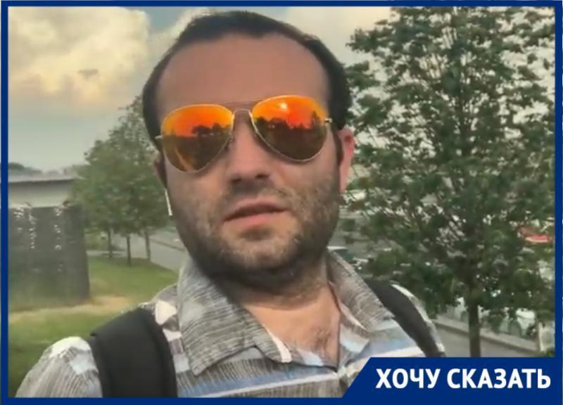 Отсутствию заборов в Москве порадовался таганрожец