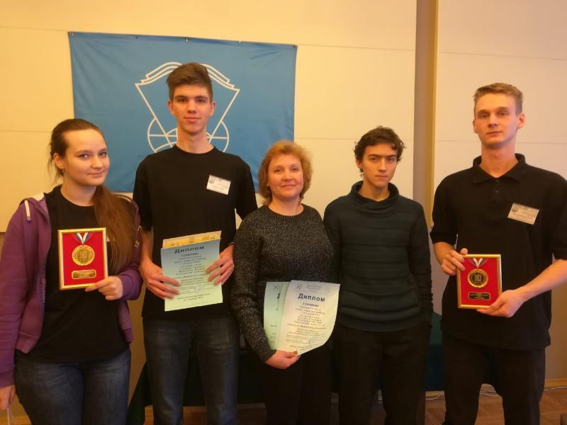 Одаренные школьники из Таганрога стали победителями в Международном научном турнире