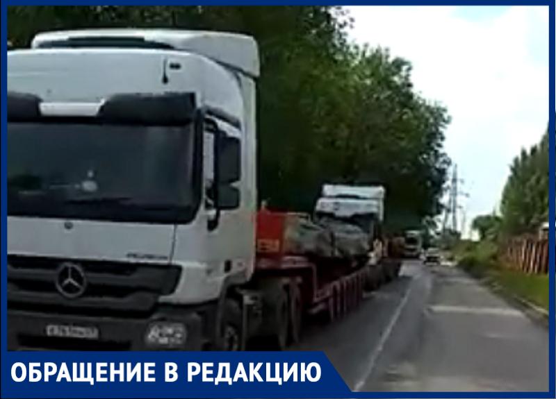 Аварийную ситуацию создают большегрузы в районе «Красного Котельщика» в Таганроге