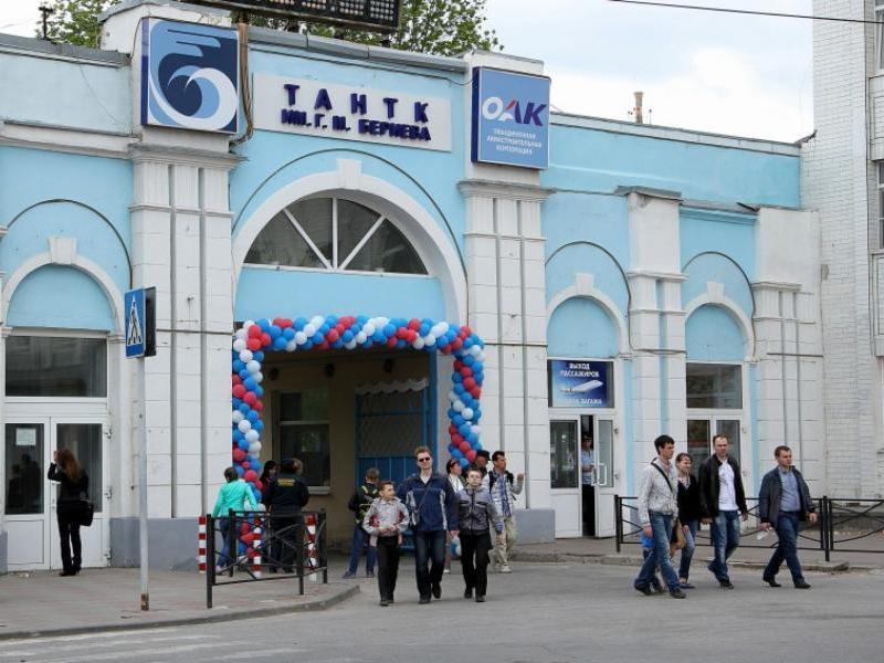 Авиастроители из Таганрога хотят взыскать 1 млрд рублей с МЧС