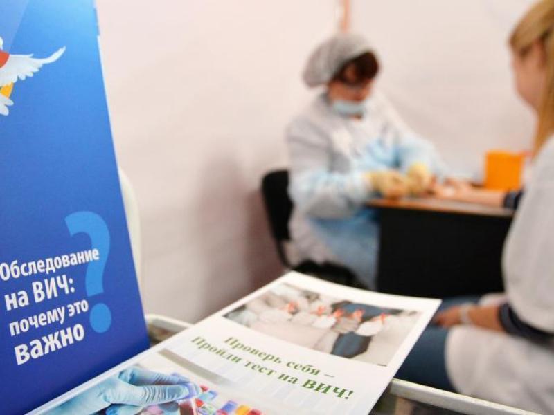 В Таганроге можно будет бесплатно пройти тест на ВИЧ и сделать  флюрограмму