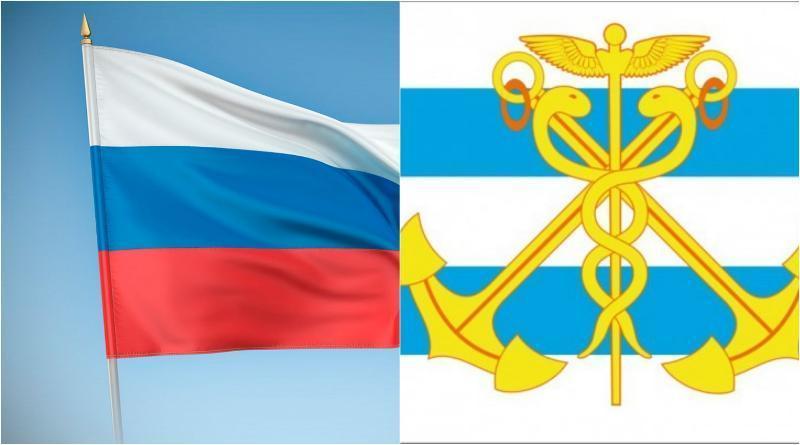Флаг Таганрога на 326 лет моложе российского