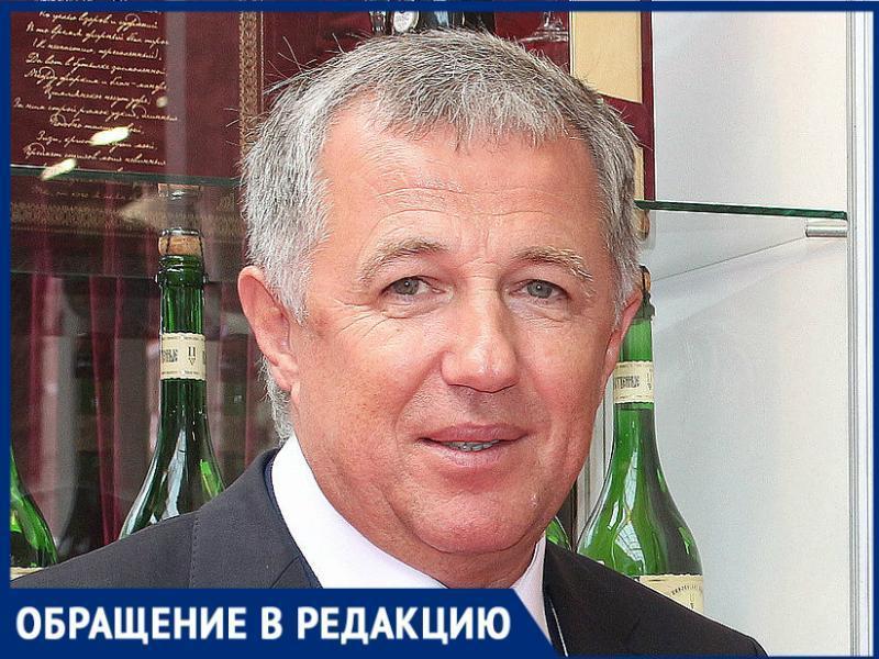 Директор ТАНТК им. Бериева Грудинин последним приказом лишил рабочих премии