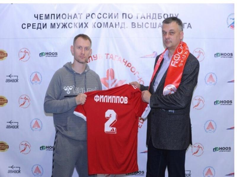 Самый крупный трансфер гандбола Таганрога, наставник «Спартака», теперь в ЮФУ