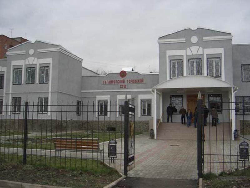 Таганрогская наркосбытчица продала на 500 рублей и получила восемь лет колонии