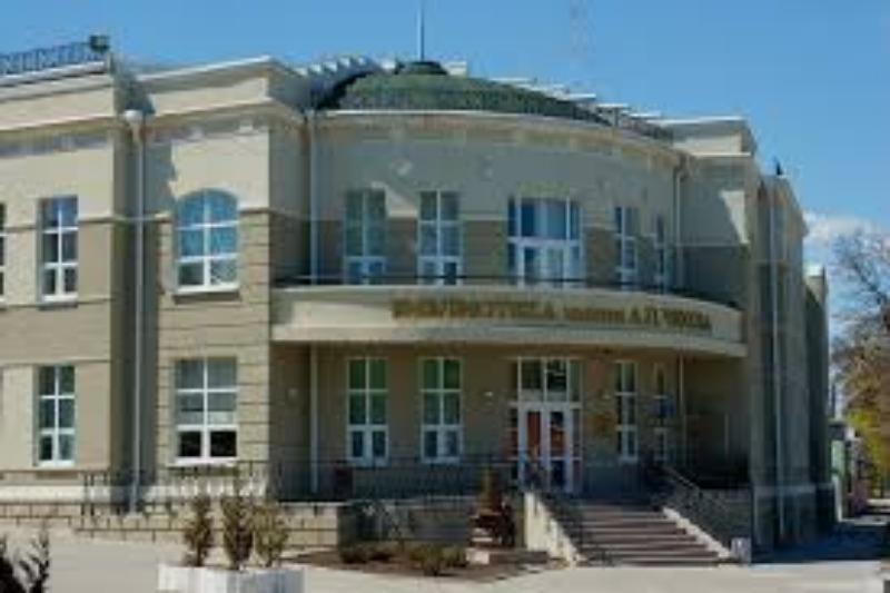 Таганрогская библиотека им. А.П. Чехова получит 1 млн рублей