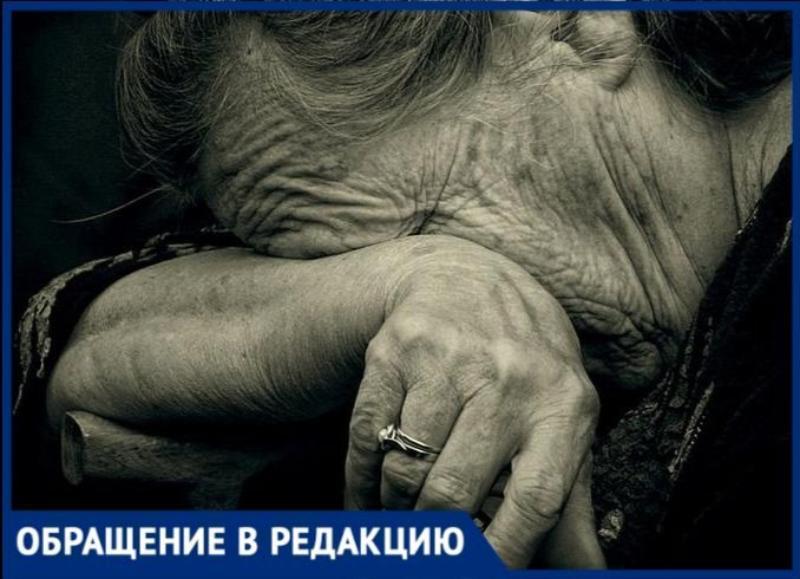 Под Таганрогом дочь выгоняет родителей на улицу из их же дома