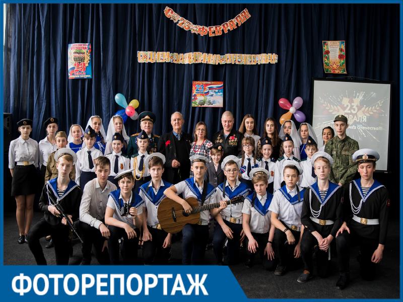 Учащиеся 23 школы Таганрога уcтроили праздник для ветеранов боевых действий