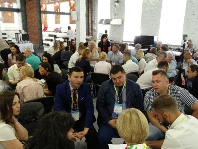 В Таганроге 23 мая начнет работу  Стратегическая Форсайт - сессия «Таганрог-2024. Точки роста»