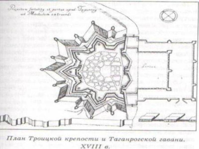 Остров Черепаха показался  при мощном отливе Таганрогского залива