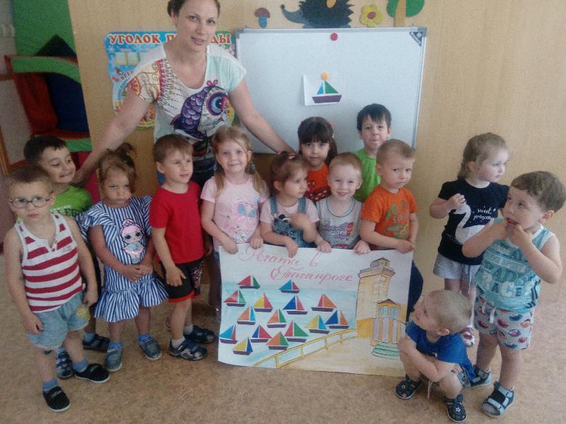 Специально для «Блокнота» детки из младшей группы д/с№17 создали коллективную аппликацию