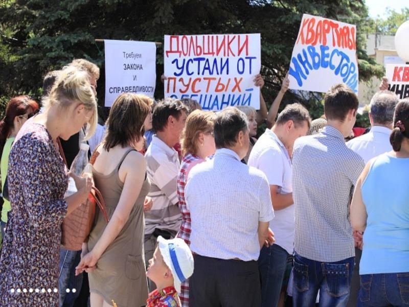 Обманутые дольщики Таганрога -  надежда только на губернатора В.Голубева и прокурора  Андрея Кикотя