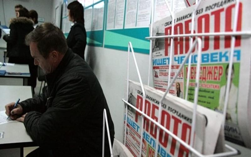 В Таганроге признаны безработными более тысячи человек