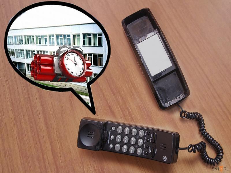 Телефонные террористы жестоко пошутили в Таганроге, взбаламутили весь город