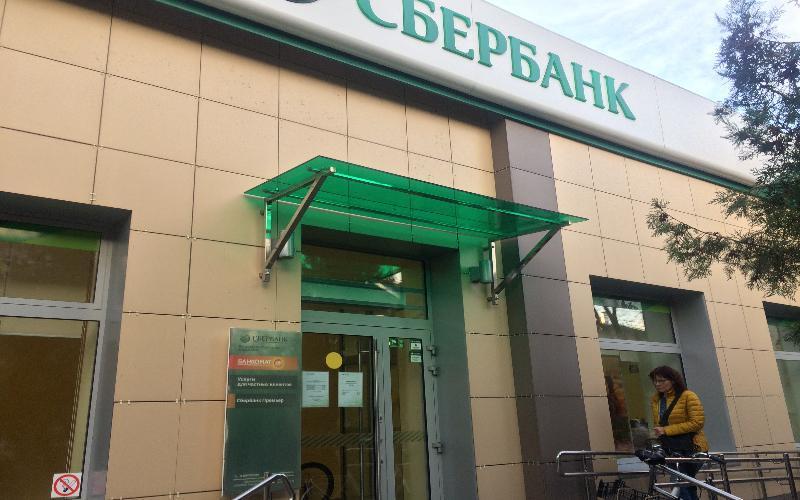 Двойной режим работы Сбербанка на Петровской, 54 вводит людей в заблуждение