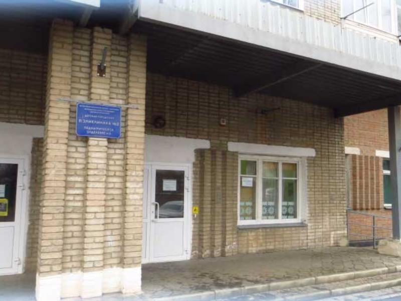 В Таганроге сделают капитальный ремонт в трех детских поликлиниках
