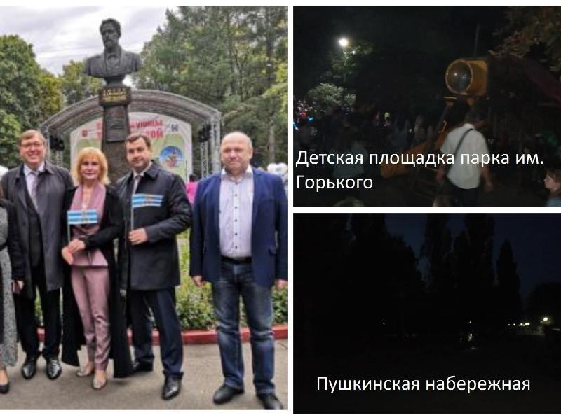 В День города сити-менеджер бросил темный Таганрог и гулял юбилей в град-столице