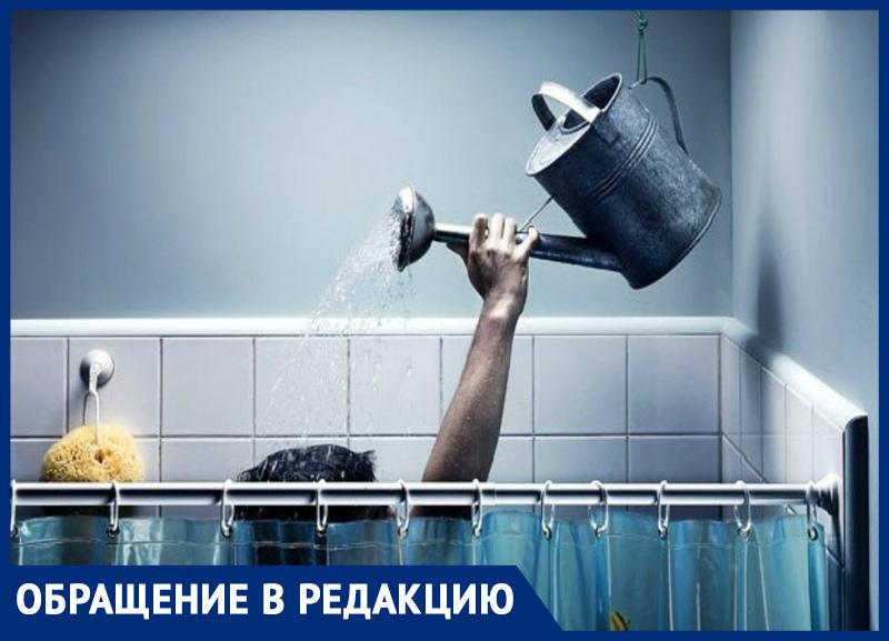 В Северном поселке в Таганроге по выходным дням не бывает воды