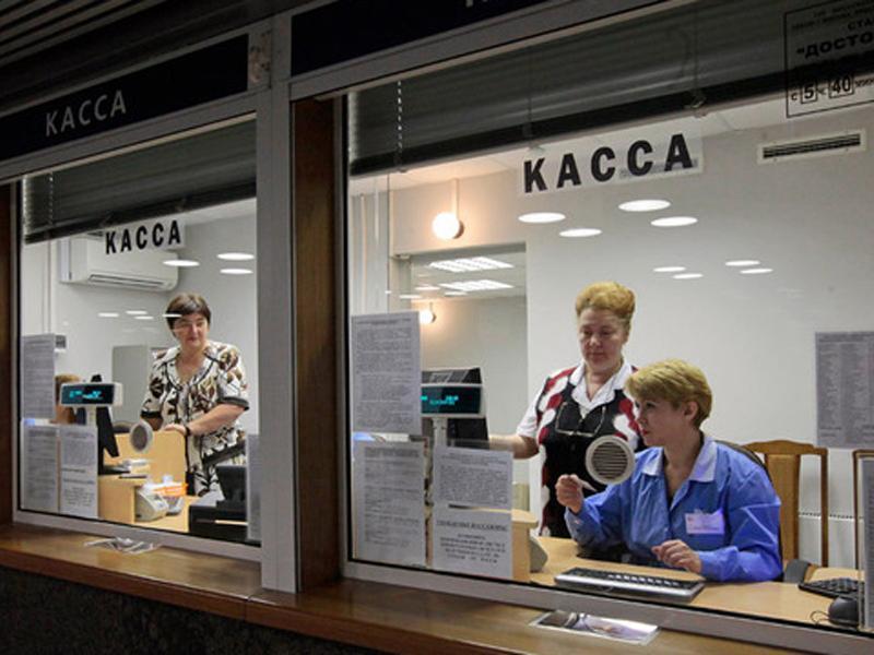 Таганрожцы смогут купить «единый билет» на самолет, поезд и автобус