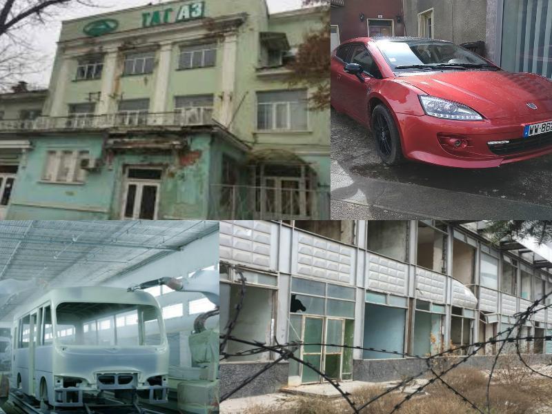 Завод-банкрот «ТагАЗ» снова выставлен на торги