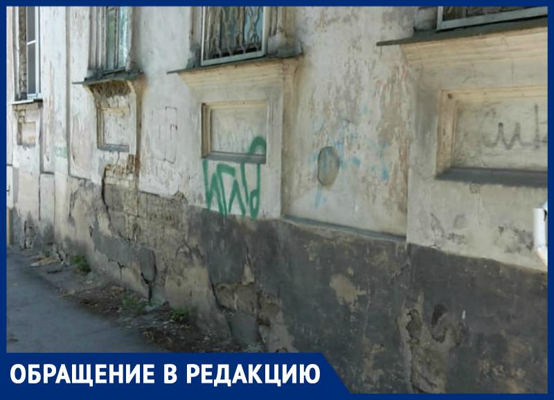 В Таганроге, в двух шагах от «Лавки Чеховых» - разруха и заброшенность