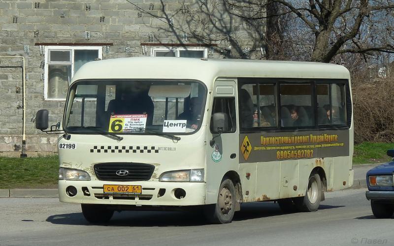 В  Таганроге для   Северного посёлка действует транспортный «комендантский час»