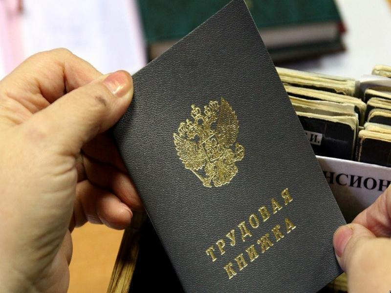 На 500 тысяч арестовано имущество таганрогских госслужащих-мошенников