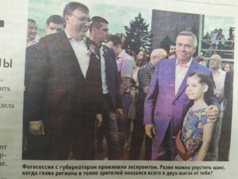 Жалоба таганрожца стала предтечей для закрытия типографии «Крестьянин»