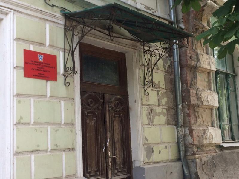 «В своем глазу бревна не видят» строительный надзор и таганрогский отдел административной инспекции РО
