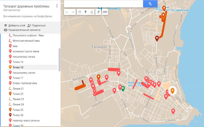 «Гид» по ямам города создаёт в интернете таганрожец