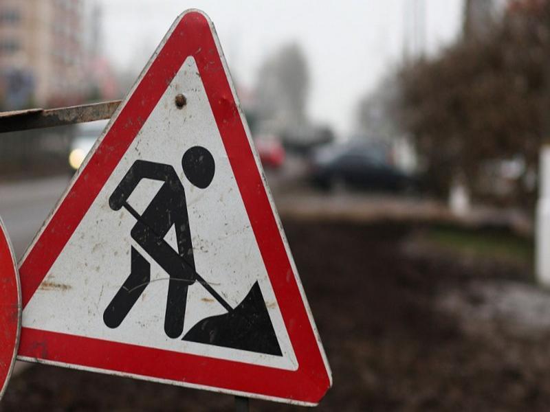 В Таганроге произошло обрушение асфальта на улице Михайловской