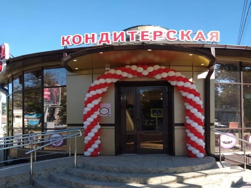 Замечательные кондитерские традиции в таганрогской сети «Ириска»