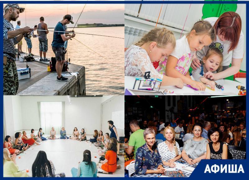 Куда пойти в Таганроге: праздник ко дню рыбака, барная викторина или курс истинной леди