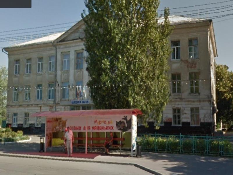 Таганрожец попросил собственников «Мармелада» отремонтировать школу № 16