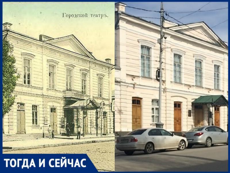 Запрещенные царской цензурой спектакли ставили в Таганроге в ХIХ веке