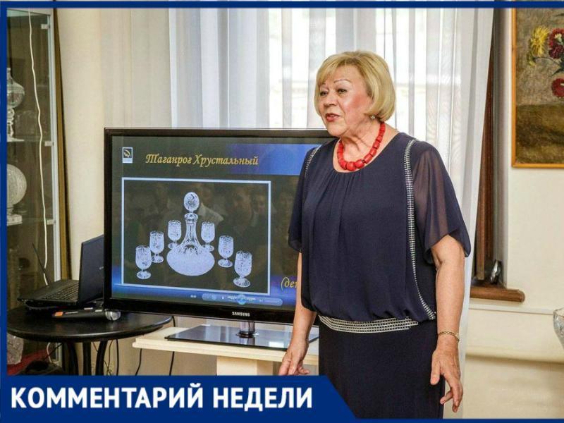 Директор музея Таганрога прокомментировала цены на «Ночь в музее»