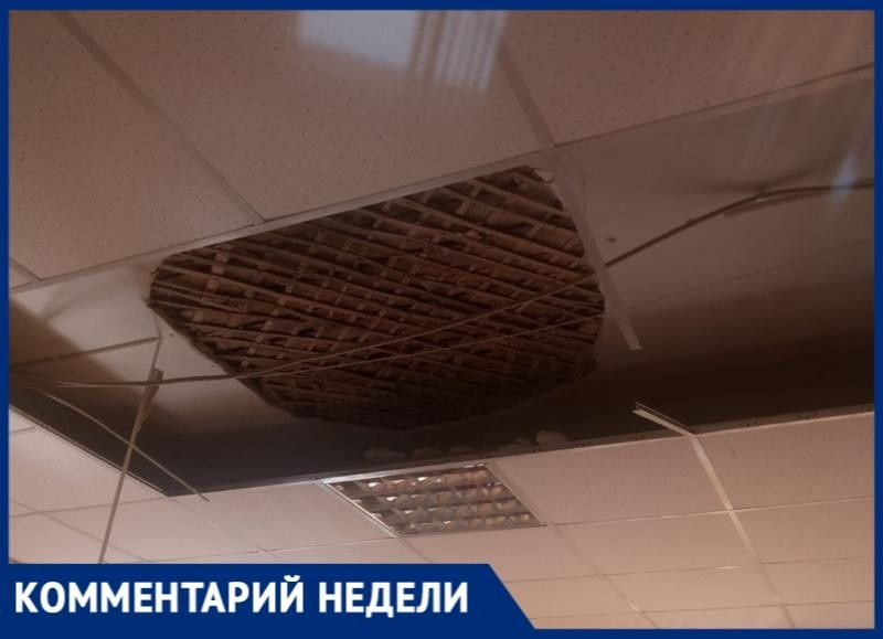 Пресс-служба «белого дома» пообещала обследовать потолок  в гимназии №2, где он рухнул на головы детям