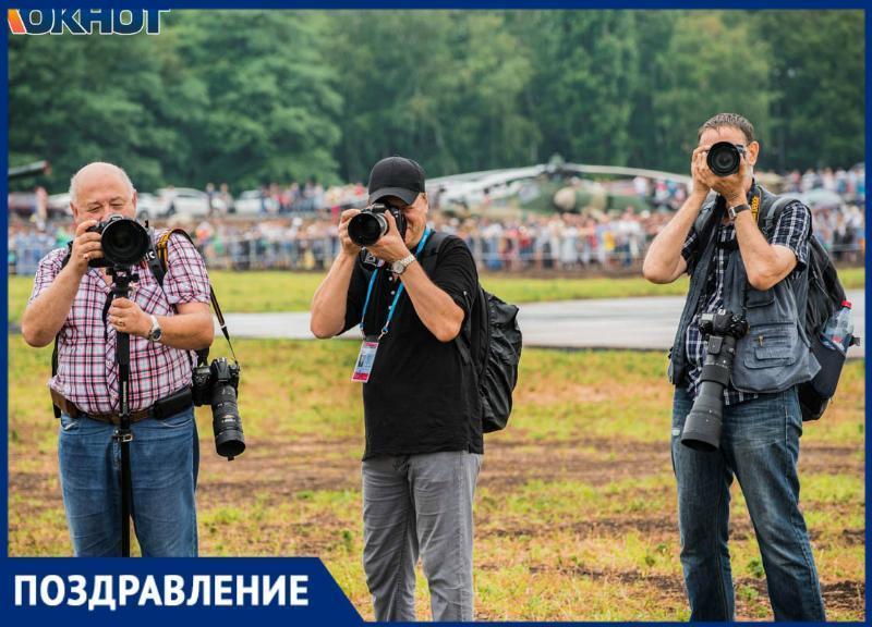 «Блокнот Таганрог» поздравляет всех фотографов города с профессиональным праздником