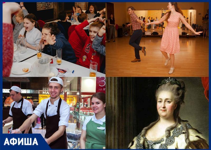 Куда пойти в Таганроге: детская мозгобойня, танцы под джаз или фестиваль еды