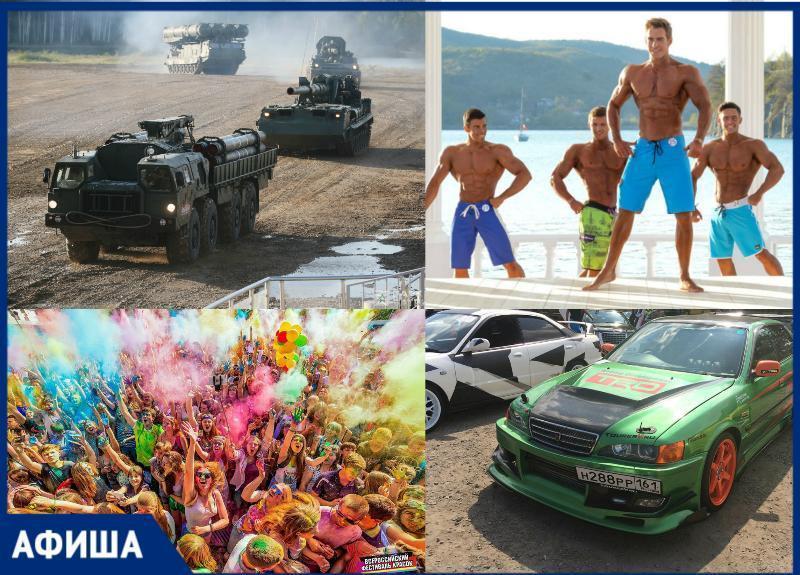 Куда пойти в Таганроге: шоу по бодибилдингу, военный форум или фестиваль автотюнинга