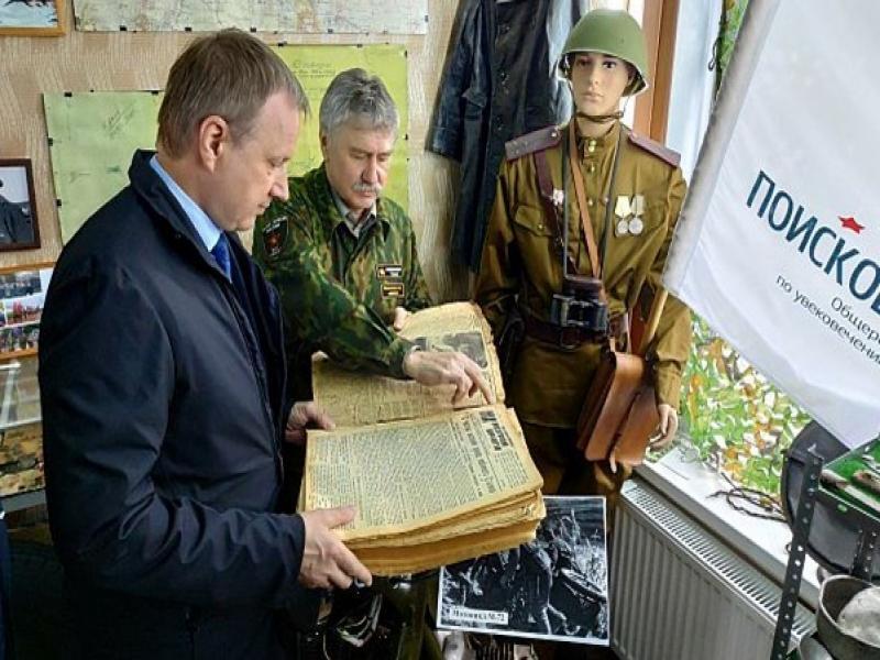 Фронтовые письма, газеты и баян пополнили музей «Самбекские высоты» под Таганрогом
