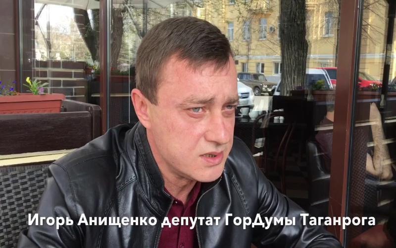 В полку судимых таганрогских кандидатов в депутаты - пополнение