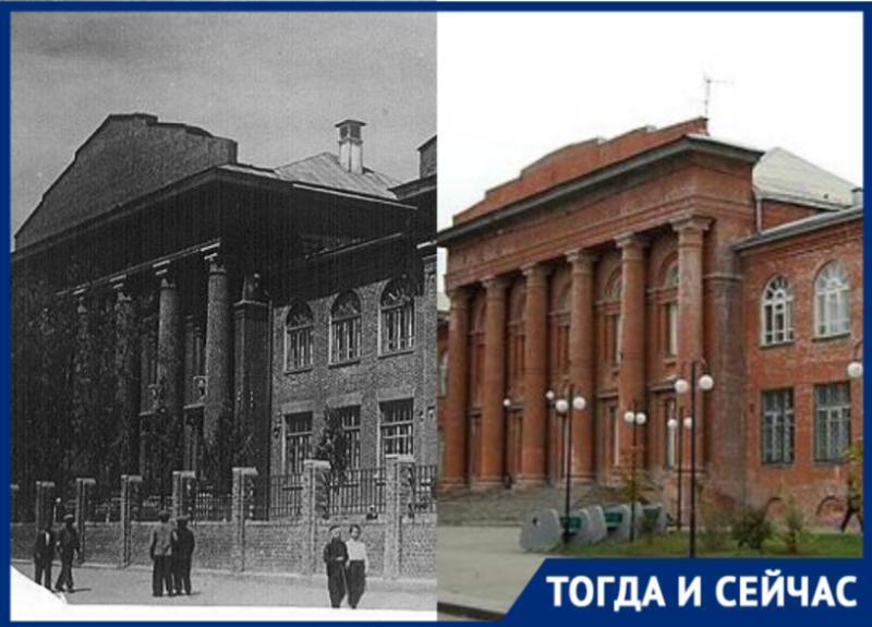 Здание таганрогского института было гимназией, госпиталем и штабом Деникина