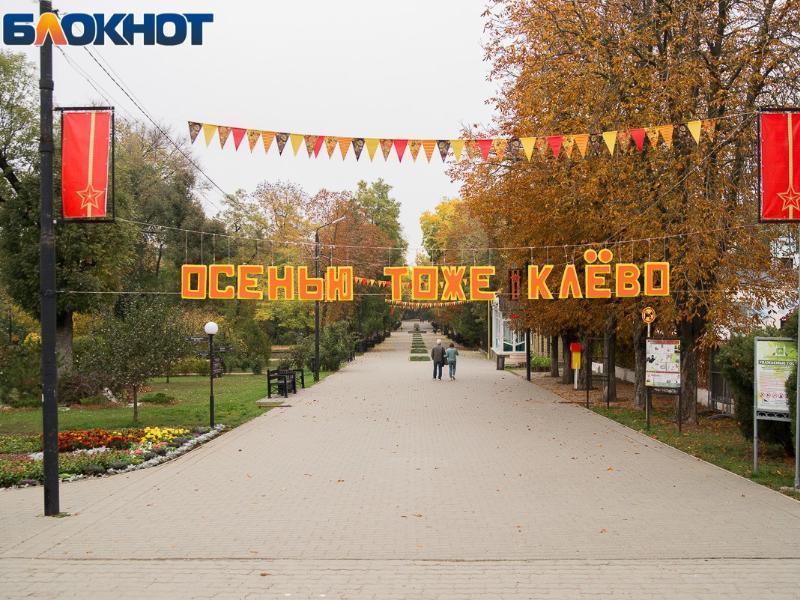 Теплая погода сохранится в Таганроге в течение рабочей недели