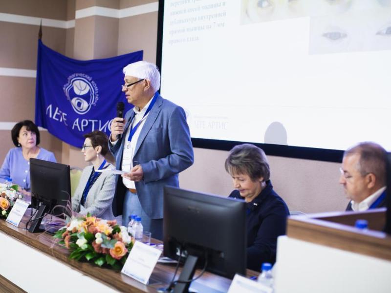 В «Леге Артис» ведущие офтальмологи страны обсудили лечение заболеваний глаз у детей