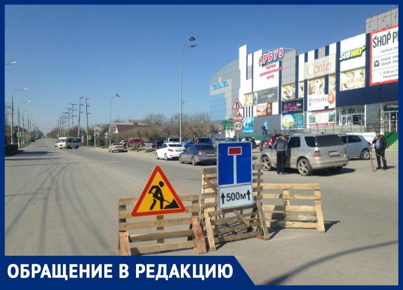 Без предупреждения в Таганроге перекрыли улицу 4-я Линия