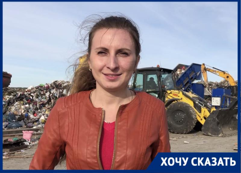 Путешествие за тридевять земель с «золотым» таганрогским мусором