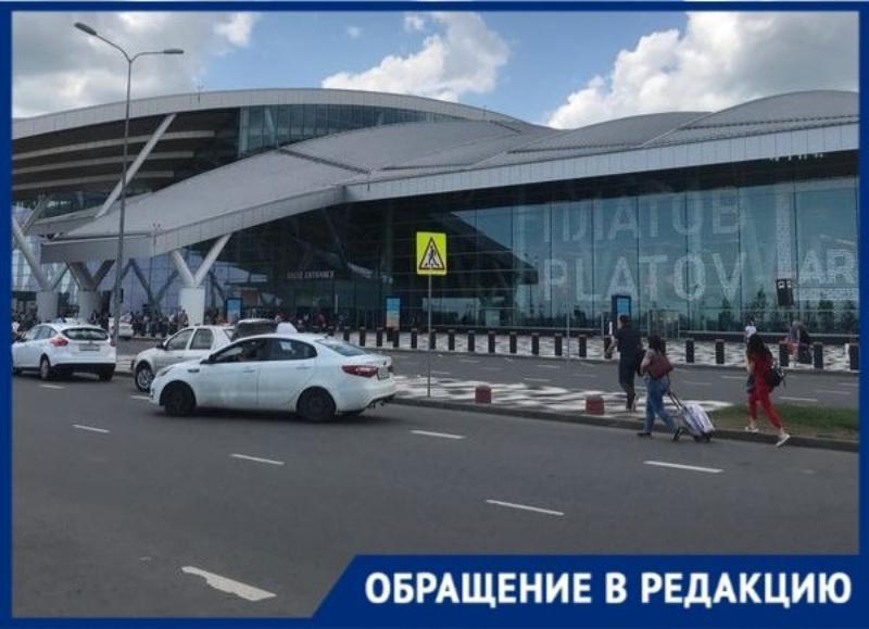 3,5 тысячи потребовал таксист за поездку из «Платова» в Таганрог