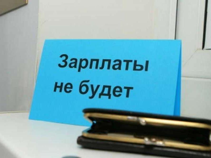 Прокуратура Таганрога возбудила уголовное дело против директора фирмы «Гражданпромстрой»